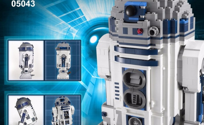 Lepin/Lego – R2-D2 05043 / 10225 Block-offReview