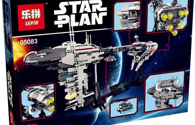Review – Lepin 05083 Star Plan – MOC Nebula MedicalFrigate